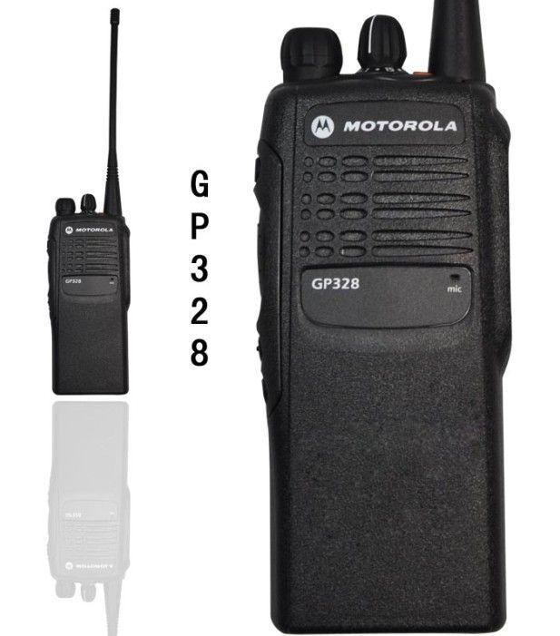 Jual Ht Motorola GP338 Jual Handy Talky Motorola GP 338 Dealer Resmi Ht Motorola GP 328 Handy Talky Motorola GP328 Garansi Resmi