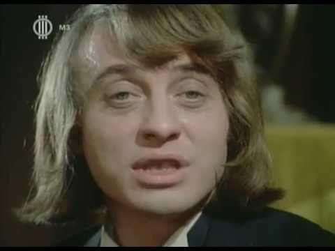 Trisztán 1975 magyar tévéfilm
