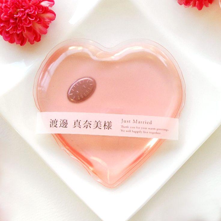 席札ecoカイロ ハート http://www.farbeco.jp/shopdetail/031010000002/033/009/order/