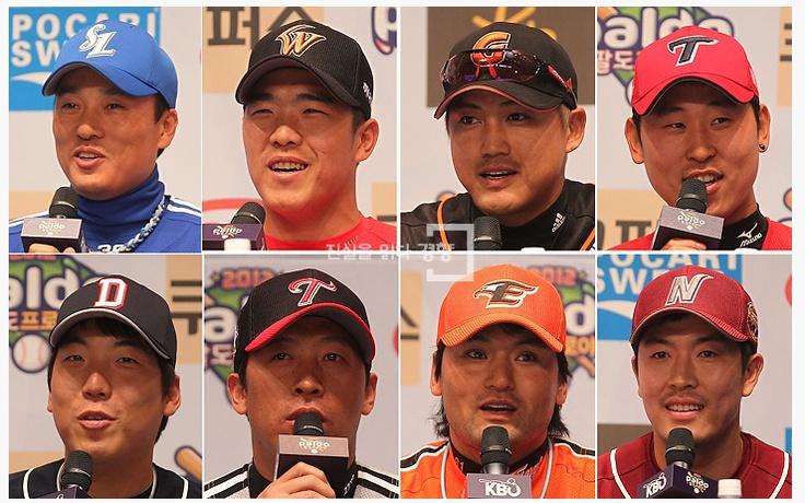 2012년 프로야구가 이제 곧 개막하죠 여러분은 어떤 팀을 응원하시나요^^ http://bit.ly/HgfOmN 이석우 기자가 미디어데이에 다녀왔는데요, 이승엽 선수 등 해외파 선수들의 입담 지금 확인해보시죠