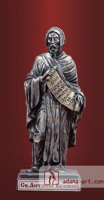 Св. Антоний Великий (114t) Черненое олово Высота статуэтки: 77мм Скульптор: Антон Садик