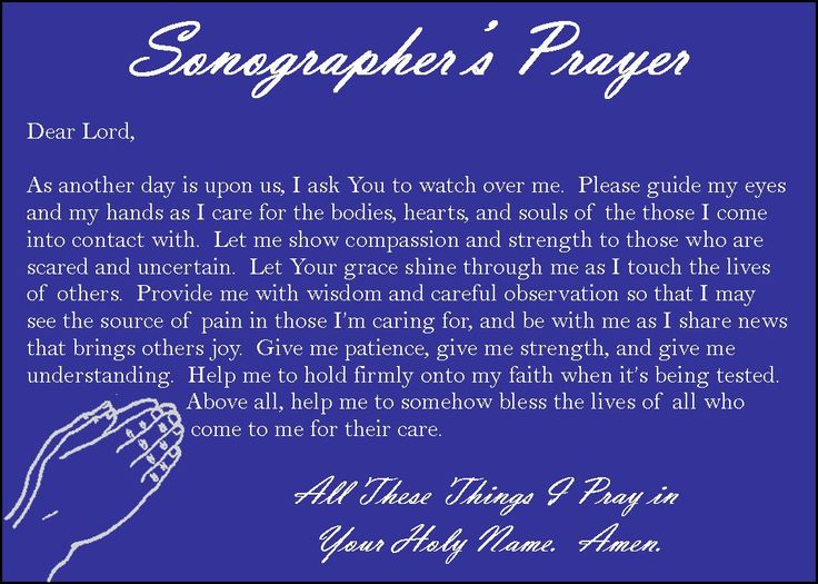 sonographer u0026 39 s prayer