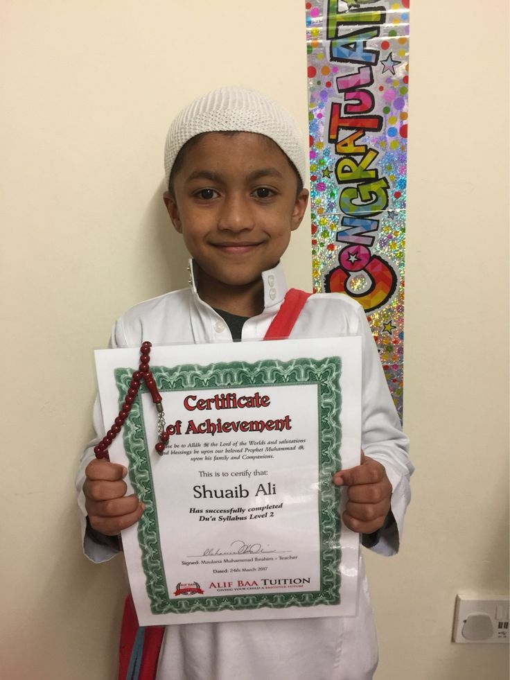 Masha #Allah #today was a day of #joy and #happiness for Shuaib Ali. He has #successfully #memorised the #Dua #Syllabus #Level 2. He was awarded with a #certificate of #achievement and a beautiful #Gift. May Allah ﷻ accept his efforts and accept him for the #service of His #Deen. #Ameen.  In one Hadeeth the Holy Prophet ﷺ has mentioned supplication as the essence of worship.  By supplicating to Allah ﷻ a person fulfils his duty of calling upon Allah ﷻ, which is unders