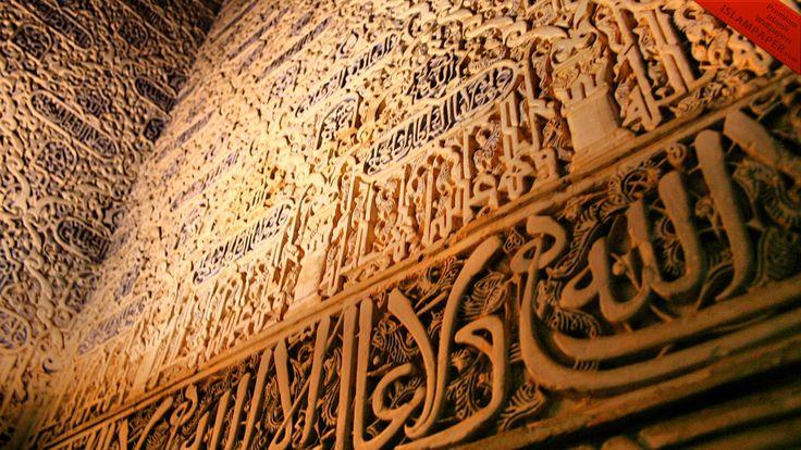 beautiful aayat written on the door of kabah