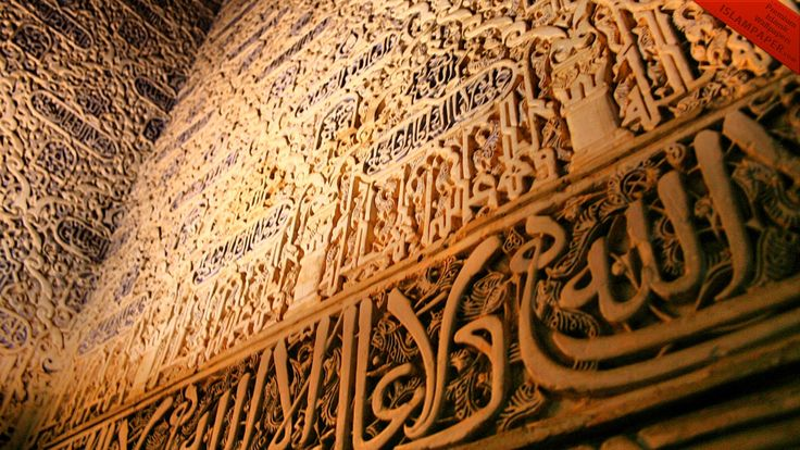 beautiful aayat written on the door of kabah