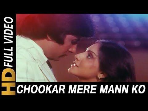 Chookar Mere Mann Ko Kiya Tune Kya Ishara | Kishore Kumar | Yaarana 1981 Songs| Amitabh Bachchan - YouTube