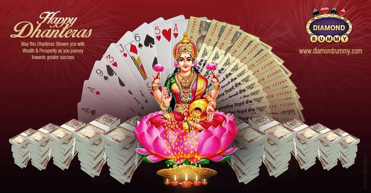 #DiamondRummy   May on this #Dhanteras Goddess Lakshmi bless you with happiness good health and wealth.   Dhanteras marks the beginning of the five-day celebration extravaganza of #Diwali festival. The day is also regarded as an auspicious period to buy precious things.  On this day, most Hindus will be doing #LakshmiPuja ( the worship of the Goddess of wealth).