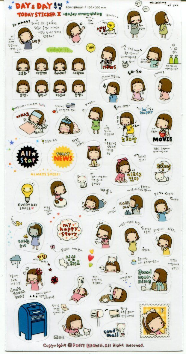 Image 0 of Korea Day and Day Today Deco Sticker Sheet Part 2 #4 (I0988)
