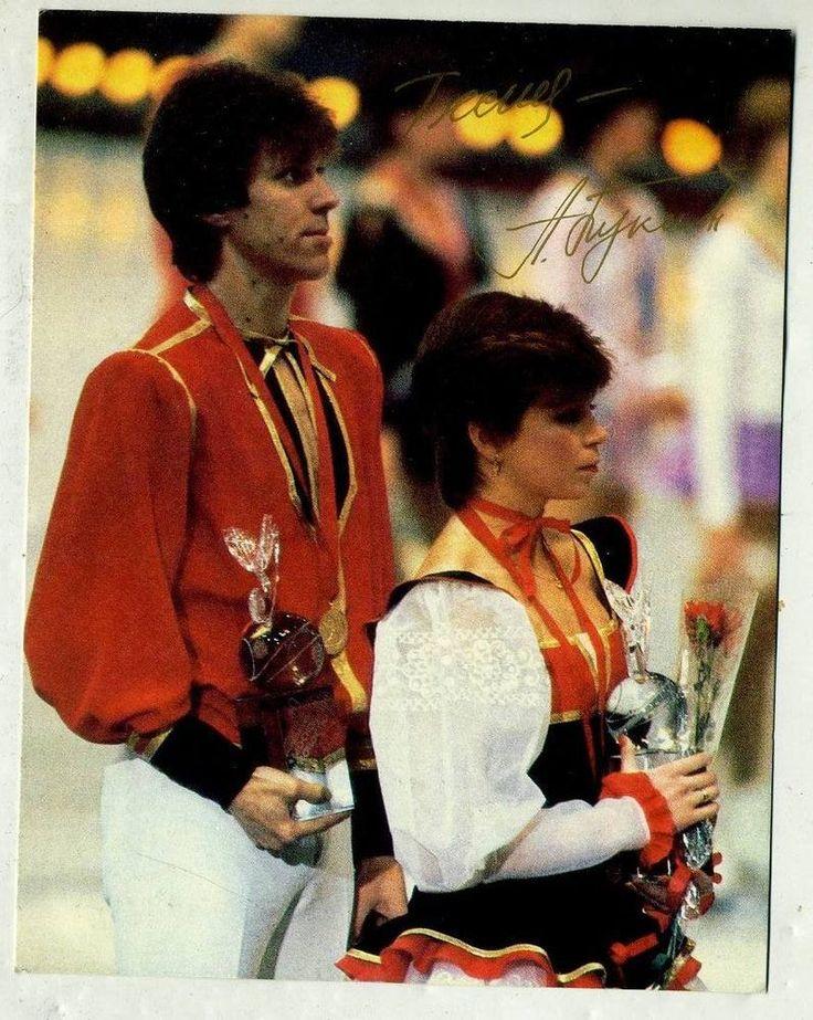 Olympic champion USSR figure skating  Bestemianova  Bukin Russia