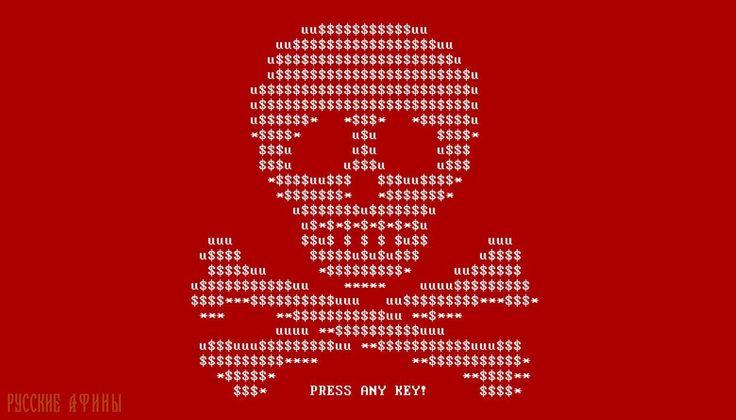 Вирус-вымогатель Петя поразил русскоязычный интернет http://feedproxy.google.com/~r/russianathens/~3/N4GArGRnQDE/21860-virus-vymogatel-petya-porazil-russkoyazychnyj-internet.html  Днем 27июня наУкраине ивРоссии, азатем ивдругих странах мира начал распространяться вирус-вымогатель, который блокирует доступ кданным итребует 300 долларов вбиткоинах заразблокировку. Вирус вразличных модификациях известен еще с2016 года.