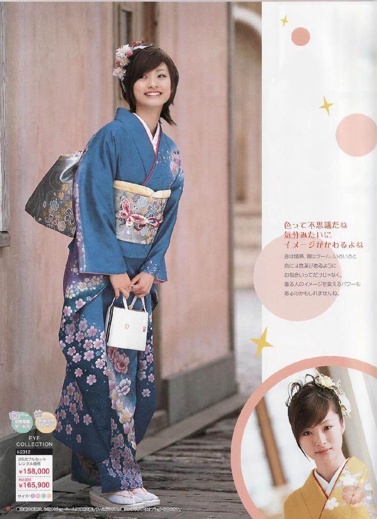 Ueto Aya in a gorgeous furisode kimono
