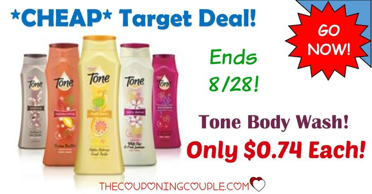 HOT BUY! Get Tone Body Wash for only $0.74 each! Get your coupons now! What a great price to stock up!  Click the link below to get all of the details ► http://www.thecouponingcouple.com/cheap-tone-body-wash-target-only-0-14-each/ #Coupons #Couponing #CouponCommunity  Visit us at http://www.thecouponingcouple.com for more great posts!