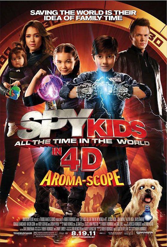 Spy Kids 4。4D 映画作品の参考に!