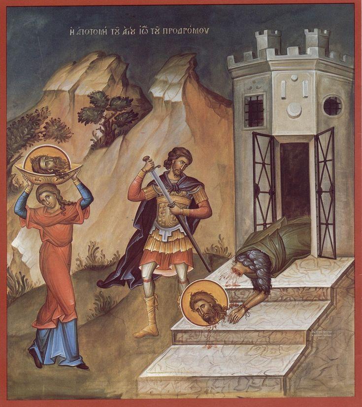 Στον Άγιο Ιωάννη και Βαπτιστή Του Χριστού  και τα σπουδαία ονόματα που πήρε (αφιέρωμα)