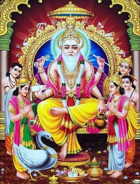 pin by narendra pal singh on happy vishwakarma day in 2018