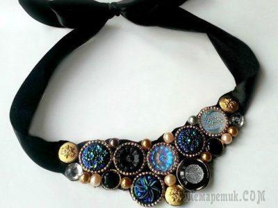 Винтажное ожерелье из пуговиц своими руками