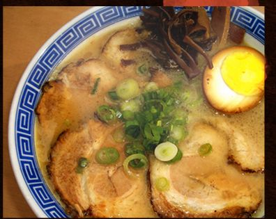 I had the homemade gyoza and basic pork broth ramen- one of the best meals I have ever had!