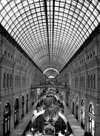 Glawny Uniwersalny Magasin - Also known as The GUM department store in Moscow, Russia