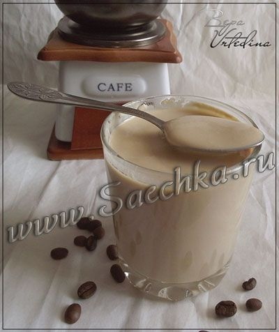 Кофейный йогурт