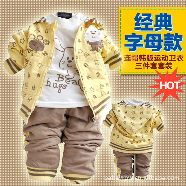 Anlencool Free shipping Pose infant Valley 2017 Kids Sportswear Suits children clothing newborn baby boy autumn clothes