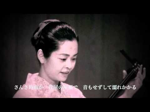 Renbo nagashi Full Movie Download free