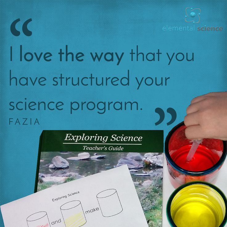 """""""I love the way that you have structured your science program."""" ~ FAZIA"""