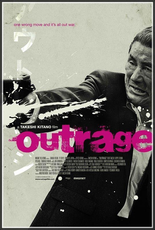 Outrage - アウトレイジ