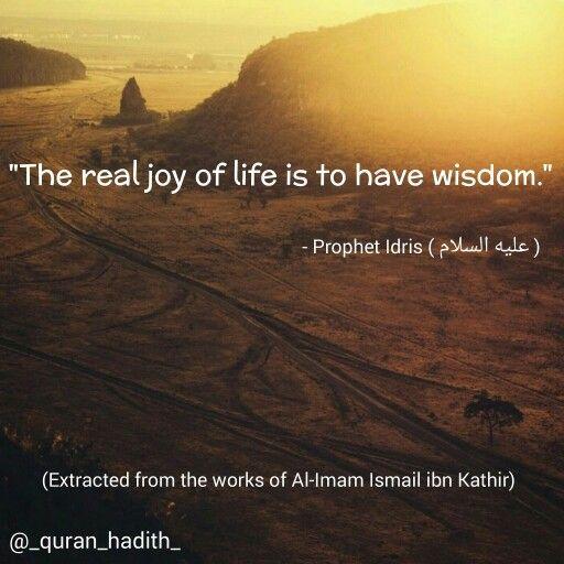 136 best quran hadith images on pinterest