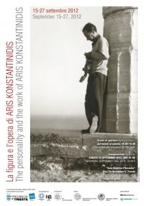 La figura e l'opera di Aris Konstantinidis in mostra a Trieste | Info.FVG.it