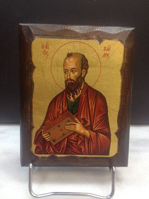Saint Paul (Apostle) - San Pablo (apóstol). Hand made in Hellas-Greece Dimensions: 4,52 x 5,90 inches / 11,5 x 15 cm
