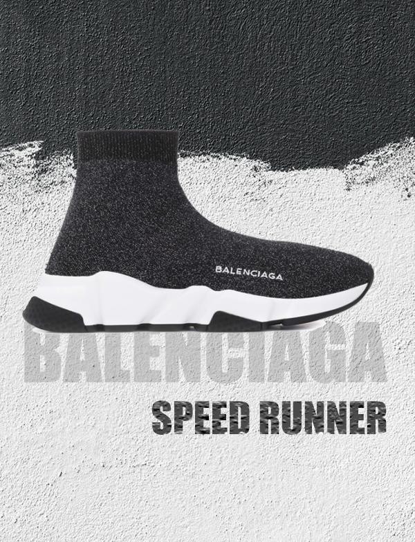 real cheap Balenciaga Speed Trainers
