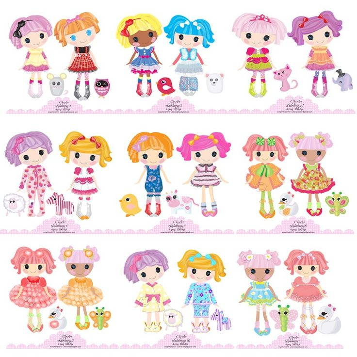 For your Little Button (and you). :) Lala Loopsy clip art!! Cute!!