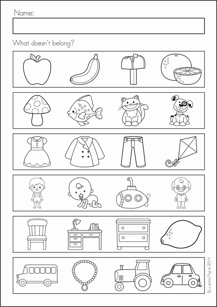 Kindergarten Back to School Math & Literacy Worksheets and Activities. 135 pages. A page from the unit: what doesn't belong?