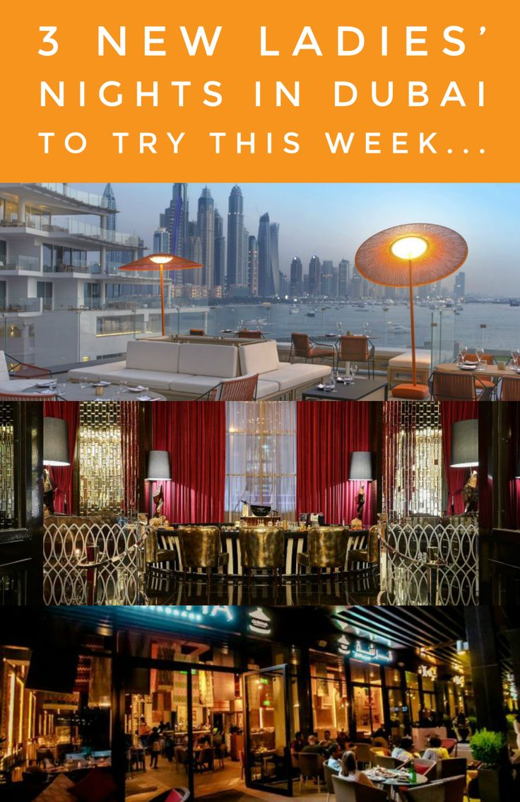 Looking for a new ladies night Dubai hotspot? We've uncovered three new venues to check out... more details on insydo!