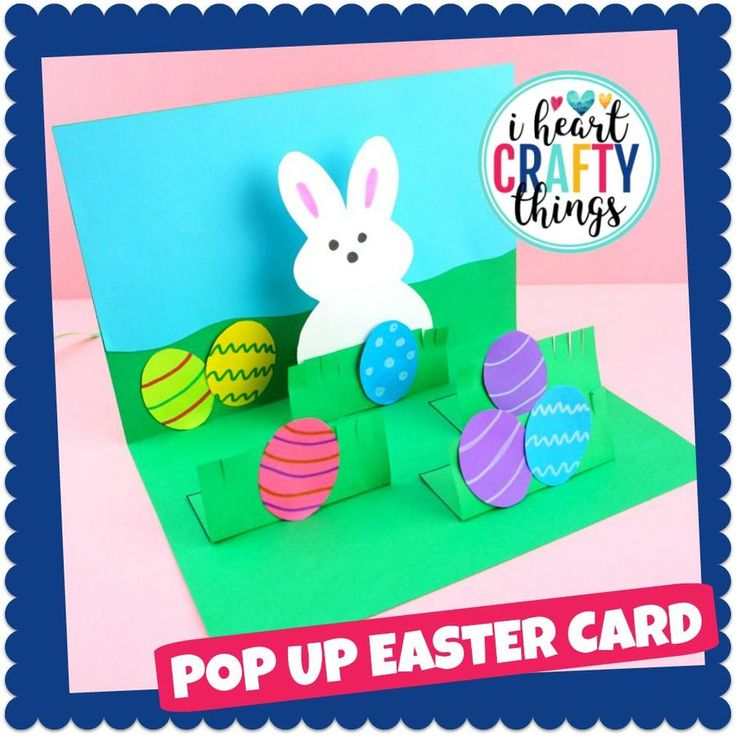 Pop Up Easter Card Craft in 2020 | Easter cards, Easy ...
