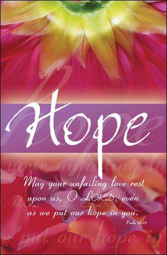 """""""Let thy mercy, O Lord, be upon us, according as we hope in thee.""""  Psalm 33:22"""