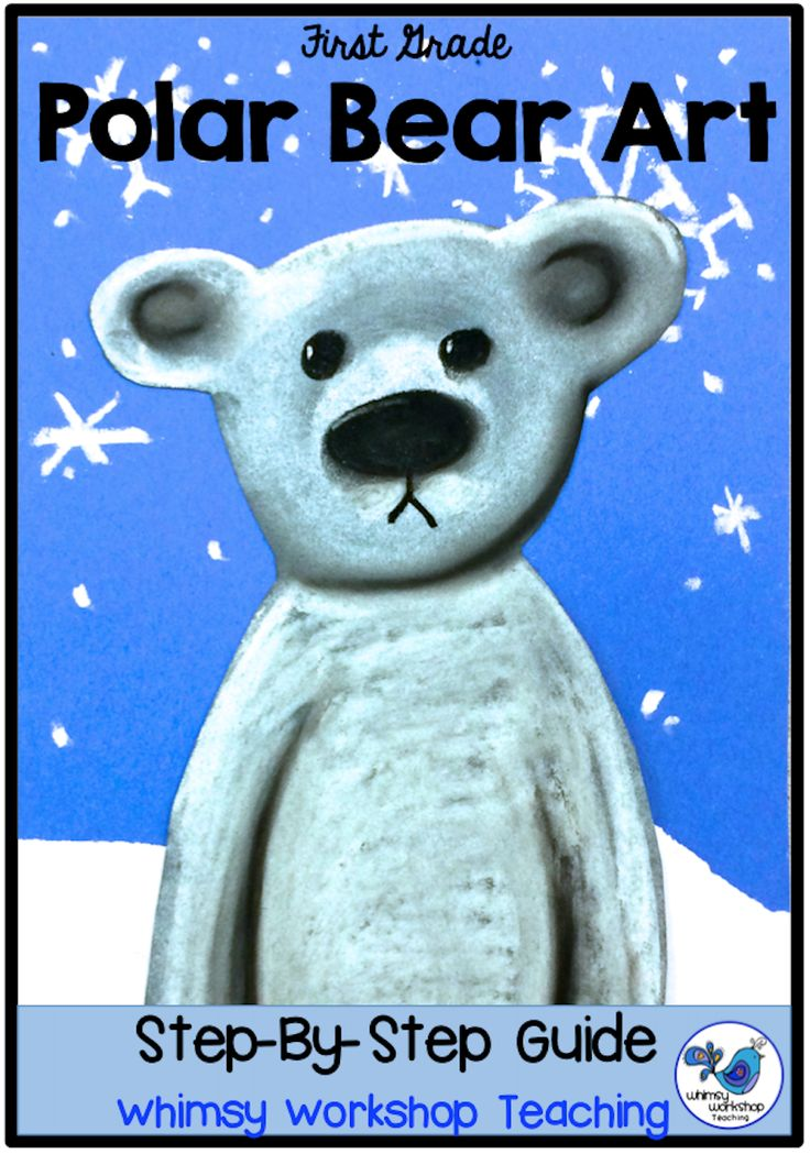 Polar Bear art with chalk pastel - simple step by step tutorial