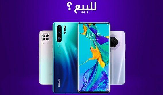 سوق السودان المفتوح أفضل منصة إعلانية الجوالات Galaxy Phone Samsung Galaxy Samsung Galaxy Phone