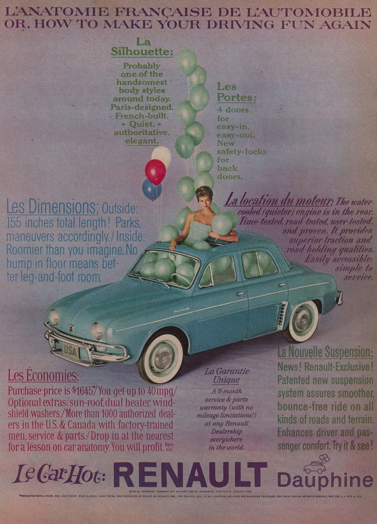 16 best Old ads images on Pinterest | Vintage ads, Old school cars ...