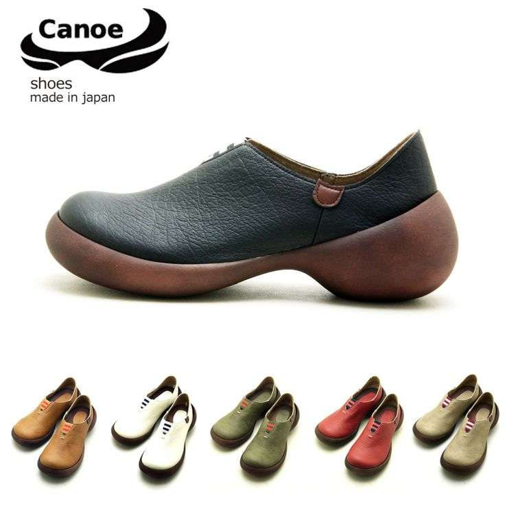 regatta canoe shoes   bing images dont wear boring clothing