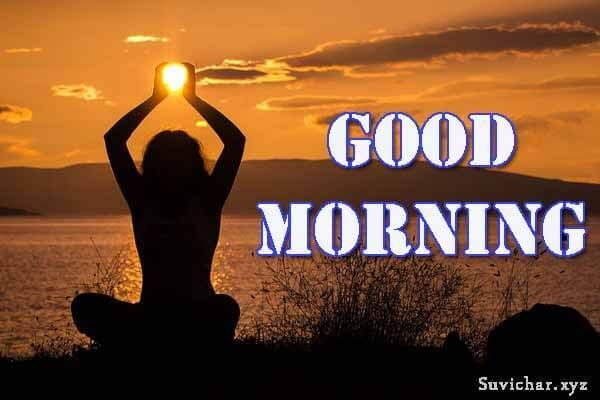 50 Good Morning Images Pictures Photo For Yoga Lovers Hd Download Good Morning Images Morning Greetings Quotes Good Morning Wallpaper