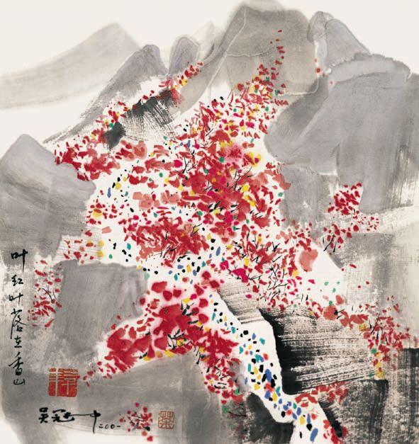 Wu Guanzhong (吴冠中)