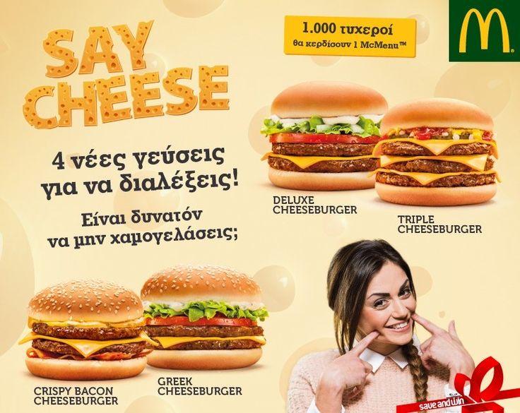 Λήγει την: 11 Μαρτίου 2015-  ΤαMcDonald's διοργανώνουν διαγωνισμό με τίτλο «Say Cheese» και χαρίζουν σε χίλιους (1.000) νικητές, από ένα (1) McMenu αποτελούμενο από ένα (1) από τα προϊόντα Triple Cheeseburger, Crispy Bacon Cheeseburger, Greek Cheeseburger ή Deluxe Cheeseburger μαζί με μία (1) μερίδα τηγανητές πατάτες (μεσαίου μεγέθους) και ένα (1) αναψυκτικό 400ml. Μπορείτε να δηλώσετε τη συμμετοχή σας έως [...]