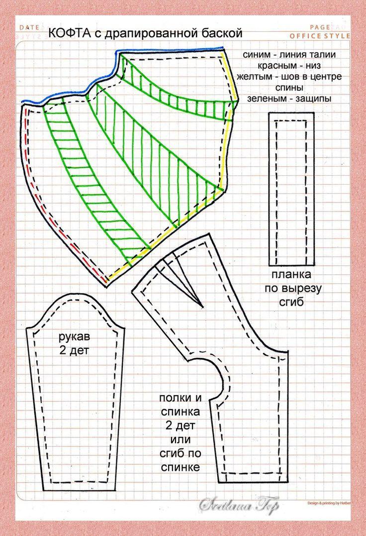Одежда для барби выкройки в картинках