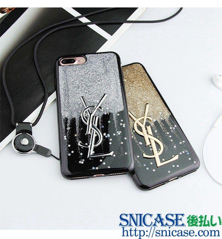 サンローラン iPhoneケース キラキラ iphone7 ケース YSL 芸能人愛用 iphone8ケース 流砂 贅沢 iphone7plus カバー ysl アイフォン6sケース ラグジュアリー #iphone6splus,