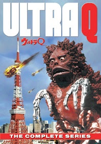 Orends: Range: Shout! Factory to Release Ultra Q DVD Set