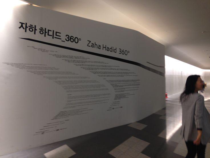 Dongdaemun Design Park by Zaha Hadid in Seoul