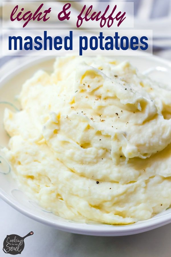 Fluffy Mashed Potatoes Recipe Vegetable Side Dish Recipes