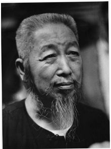 Portrait de CHENG MAN CHING