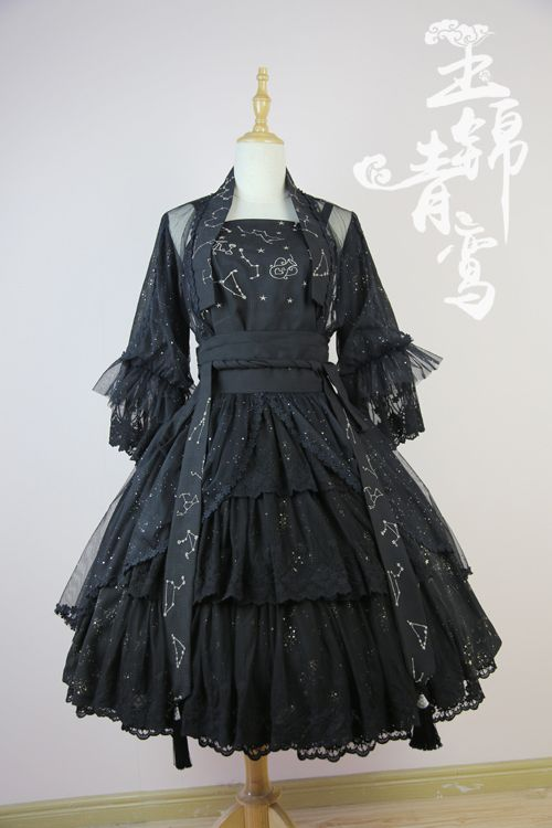 Ancient Starry Night Qi Lolita Bolero + Shirt + Skirt Set